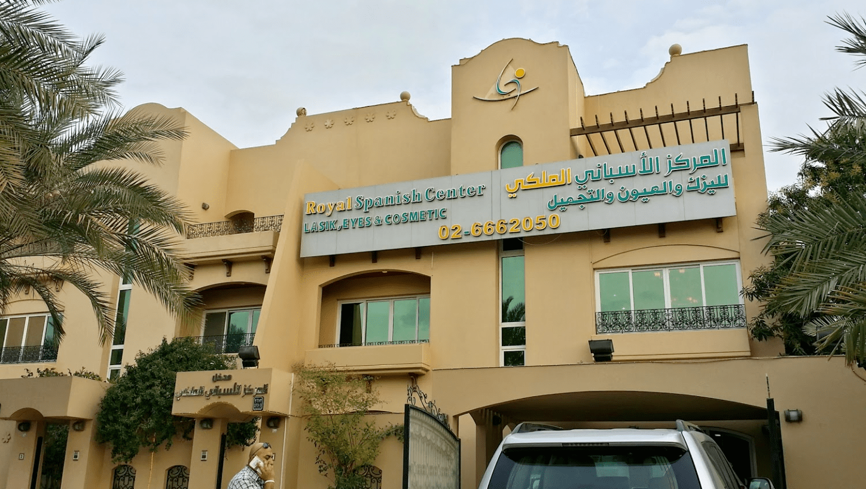 eye clinic abu dhabi